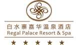 Regal Palace Resort & SPA