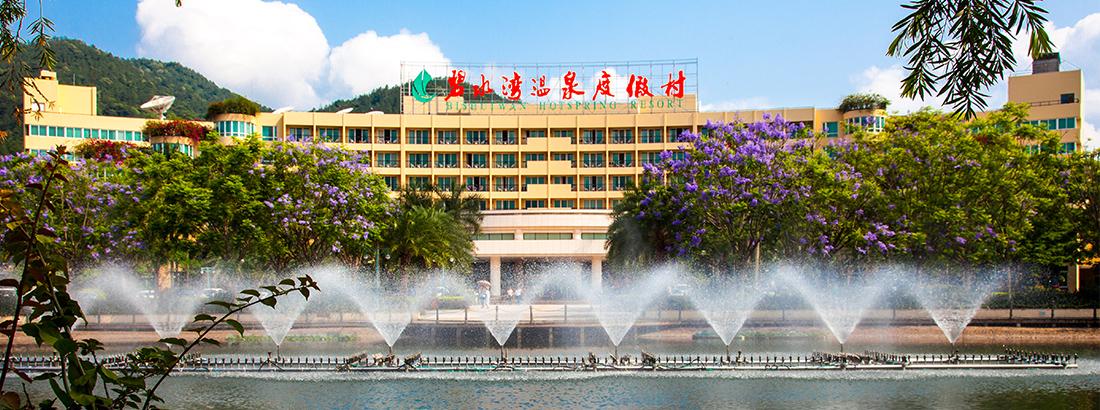 亚博官网app下载湾风景